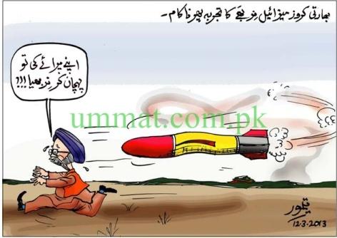 CARTOON_Gandhi Cruise Missile experiments fails again
