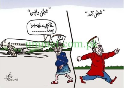 CARTOON_Girgit Baba goes back to Canada to buy New Clothes