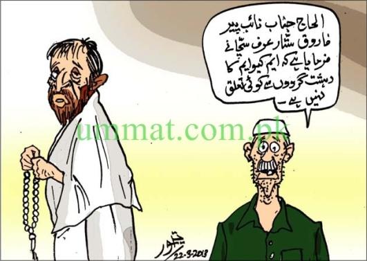 CARTOON_Terrorist Farooq Sattar disconnects Harami MQM from the terrorists