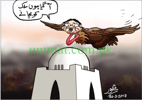 CARTOON_Yazeedi Kutta Musharraf returns to Pakistan