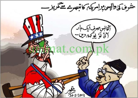 CARTOON_Yazeedi Kutta Musharraf seeks American support