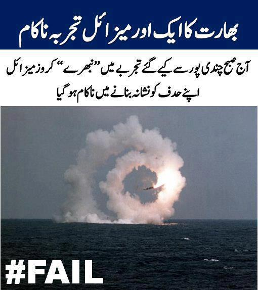 Indian Missile Fails