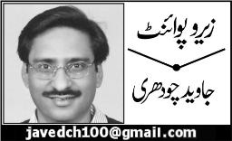 Javed Ch