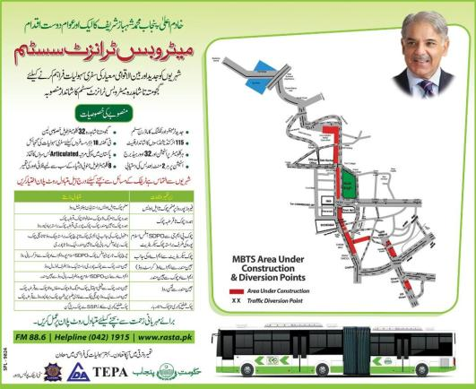 Metro Bus Lahore-14