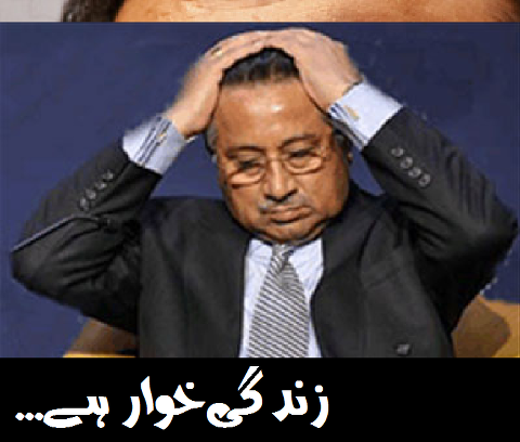 Musharraf Kutta_Life is Difficult