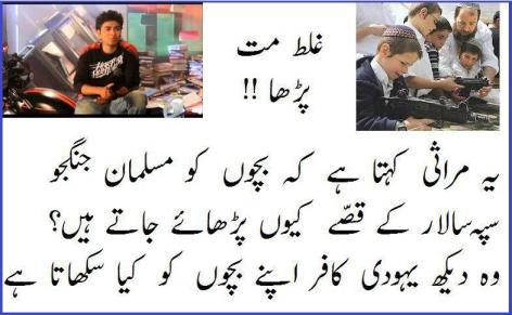 Shehzad Roy's Nisab vs Yahoodi Nisab