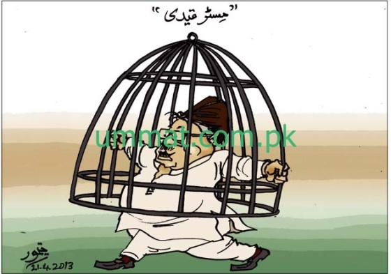 CARTOON_Yazeedi Kutta Musharraf is a Prisoner