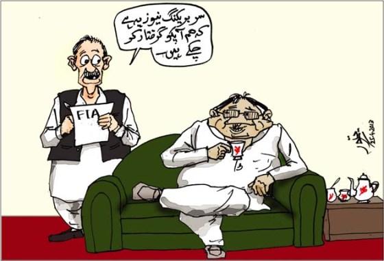 FIA Arrests Yazeedi Kutta Musharraf