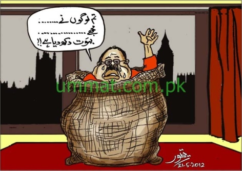 CARTOON_Altaf Harami complains that his people have given him a very hard time