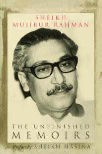 BOOK_Unfinished Memoirs-1