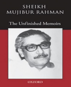 BOOK_Unfinished Memoirs-2