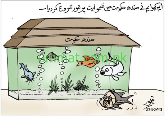CARTOON_Bhatta Khor MQM considers participating in Sindh Govt