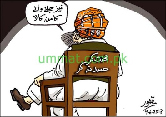 CARTOON_Maulana Fazlur Rehman & Jealousy