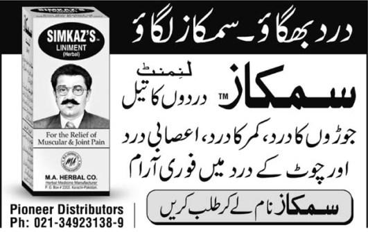 Pak Medicines_Simkaz gives Pain Relief