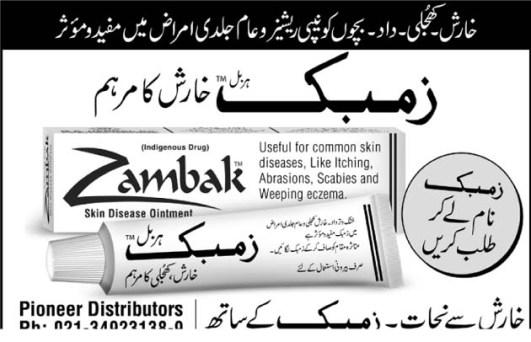 Pak Medicines_Zimbak ends Skin Irritation