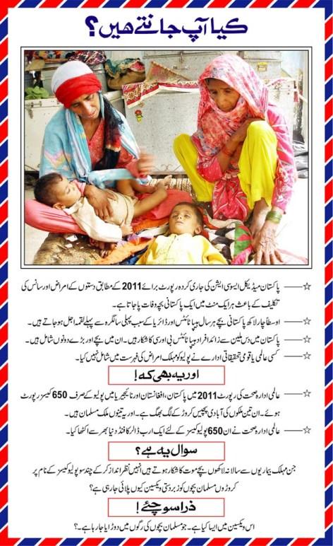 Western Polio Conspiracy-2