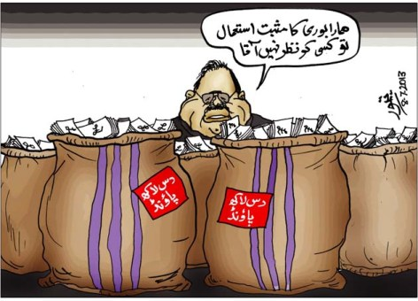 CARTOON_Altaf Harami & his Bory of 10 Lakh Pounds
