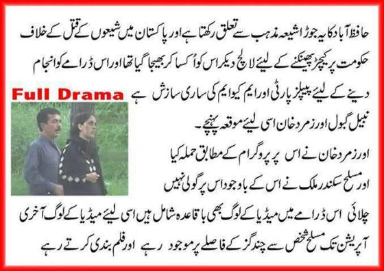 Brit Terror in Islamabad-3