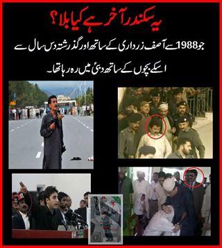 Brit Terror in Islamabad-6