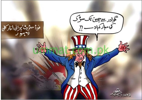 CARTOON_America planted bomb in Anarkali, Lahore