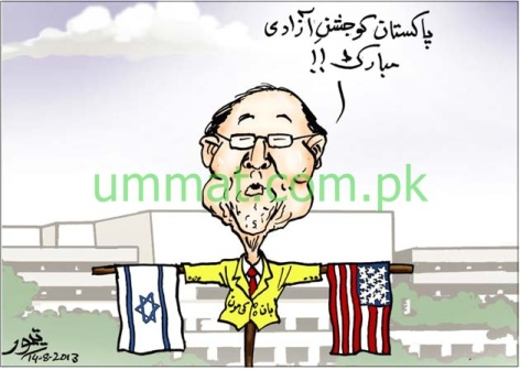 CARTOON_BankiMoon Congratulates Pakistan on Independence Day