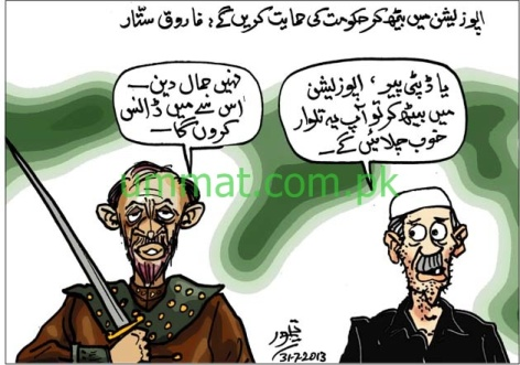 CARTOON_Farooq Sattar supports Govt while in Opposition