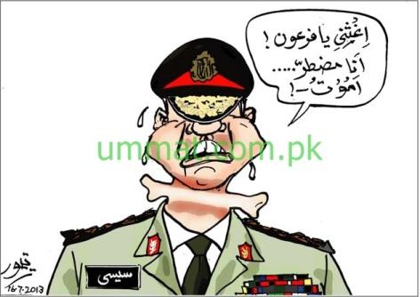CARTOON_Gen Sisi is the Firoun of Egypt