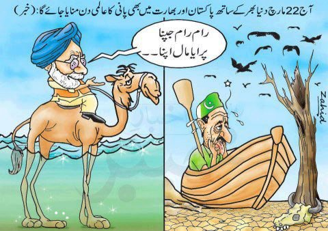 CARTOON_India steals Pak Water