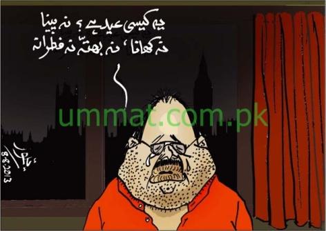 CARTOON_MQM's Eid without Bhatta