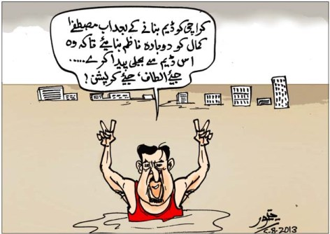 CARTOON_Mustafa Kamal & Submerged Karachi