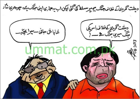 CARTOON_Nisar Ch is successor of Musharraf