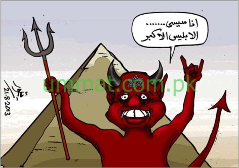 CARTOON_Sisi is Shaytan the Great