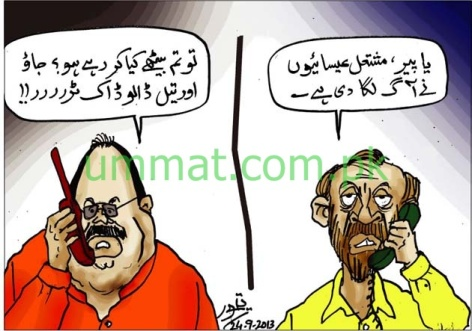 CARTOON_Altaf Harami tells F Sattar to pour Oil on Fire in Peshawar