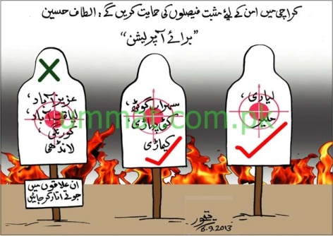 CARTOON_Altaf Harami wants Aman in Karachi