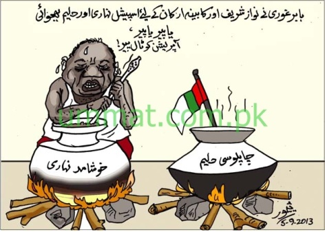 CARTOON_Babar Ghouri sends Haleem to Nawaz Shareef