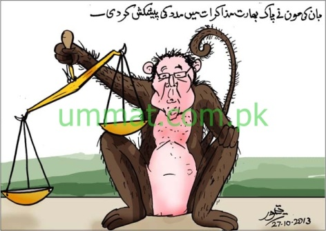 CARTOON_Banki Moon wants to Mediate on Kashmir