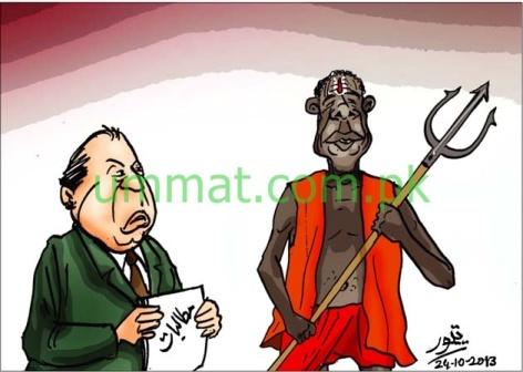 CARTOON_Nawaz Sharif meets Satanic Obama