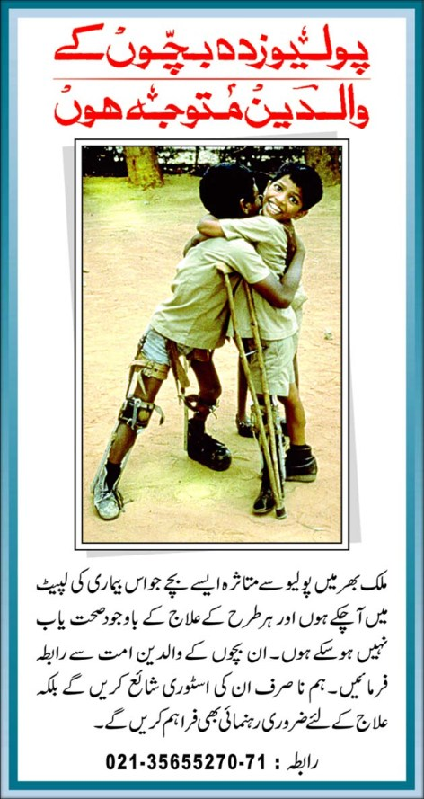 Polio_Attention for Parents of Polio Children