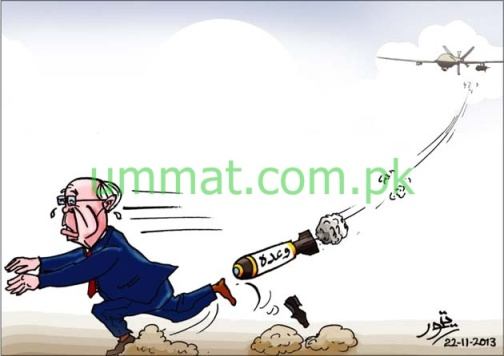 CARTOON_Ch Nisar is hit by American Promise