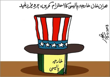 CARTOON_Imran Khan shoud respect Foreign Policy