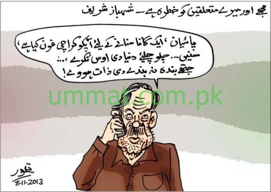 CARTOON_Shahbas Sharif faces unknown threat