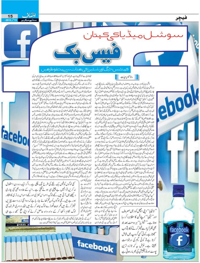 Facebook Article