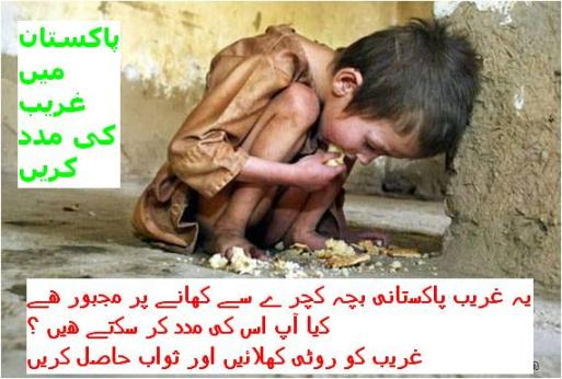 Poor Child Eats Waste Food