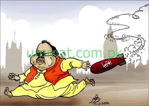 CARTOON_Altaf Harami is pursued by his own Bomb Nephew