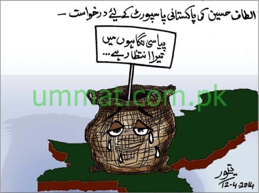 CARTOON_Altaf Hussain applies for Pak Passport