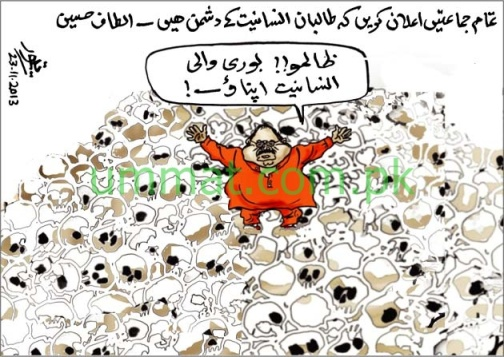 CARTOON_Altaf is anti Taliban while standing on Human Skulls