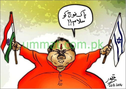 CARTOON_Altaf's Hypocritical support for Pak Army