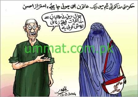 Cartoon_Asma Jehangir negotiates with Talibans