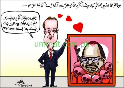 CARTOON_Brit Nazi P-Minister loves Altaf Harami