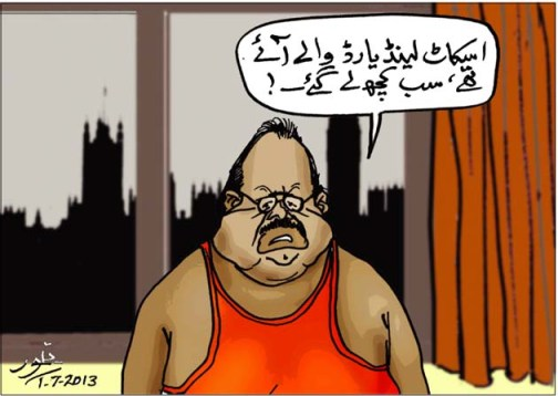 CARTOON_British Police took everything from Altaf Harami
